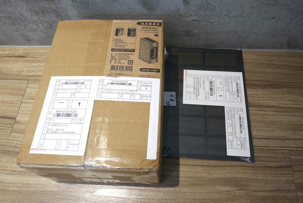 富及第靜電集塵智慧型清淨機開箱31.jpg