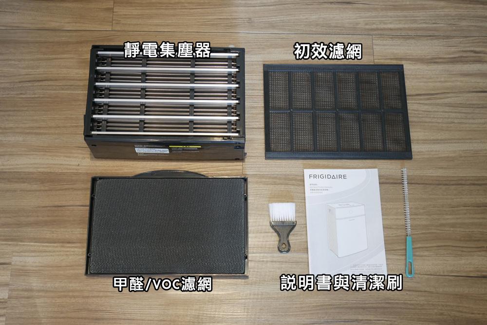 富及第靜電集塵智慧型清淨機開箱24.jpg