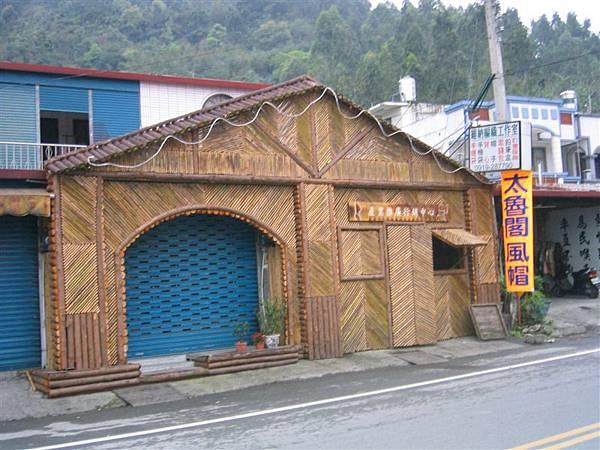 文蘭社區大概有5-6間的傳統手工藝小店-這間最豪華