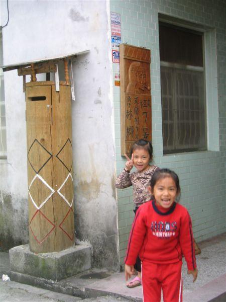 米亞灣社區--統一的門牌與信箱