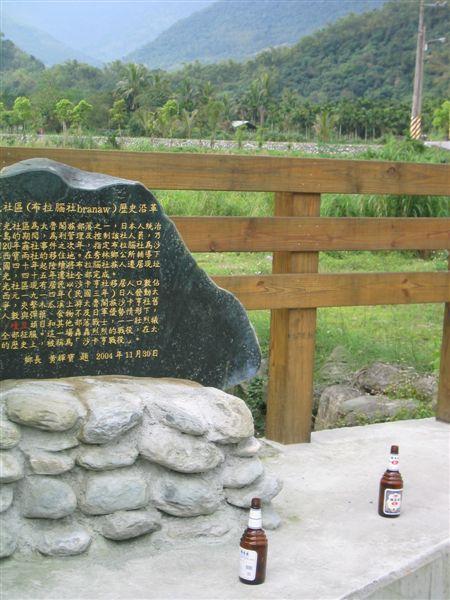 重光社區碑-解說牌