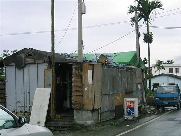 民享社區-檳榔攤