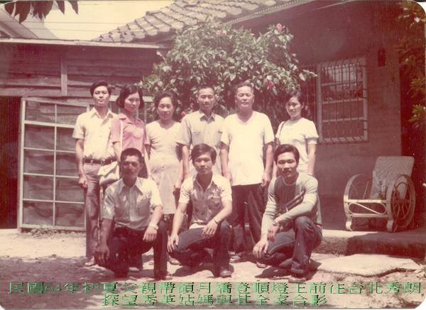 祖父和祖父的姐妹 (裡面還有爸爸、小姑姑和三伯父)