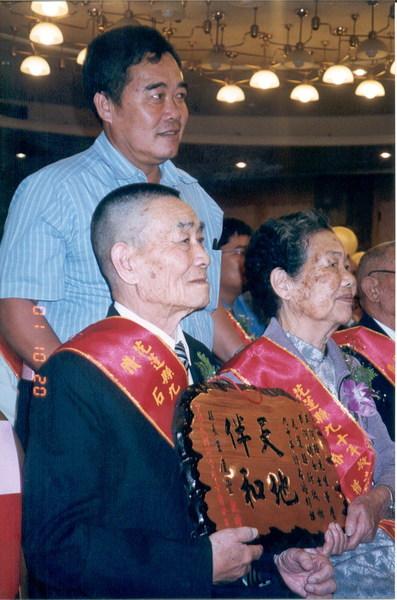祖父母結婚67年
