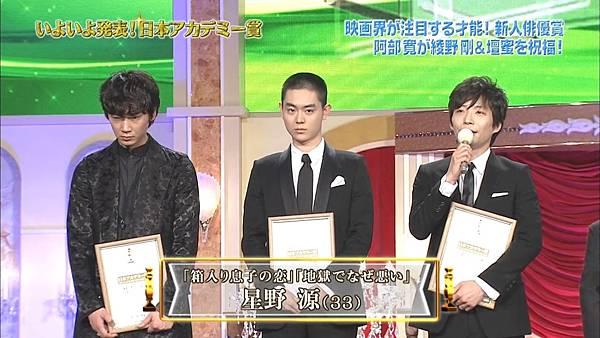 第37回日本アカデミー賞授賞式CUT.mp4_20170304_012754.265.jpg