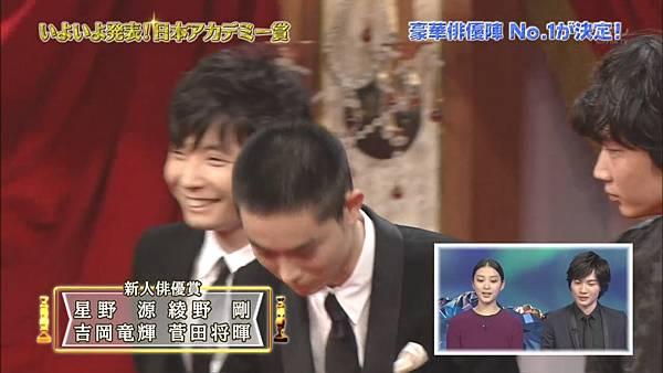 第37回日本アカデミー賞授賞式CUT.mp4_20170304_164241.156.jpg