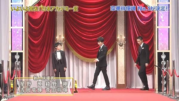 第37回日本アカデミー賞授賞式CUT.mp4_20170304_164140.046.jpg
