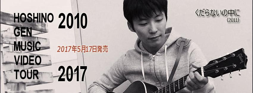 FB2011MV.jpg