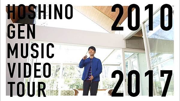 00002.m2ts(HOSHINO GEN MV TOUR 2010 2017)_20170528_114359.096.jpg