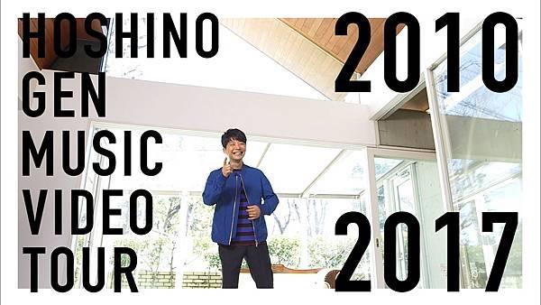 00002.m2ts(HOSHINO GEN MV TOUR 2010 2017)_20170528_114408.576.jpg