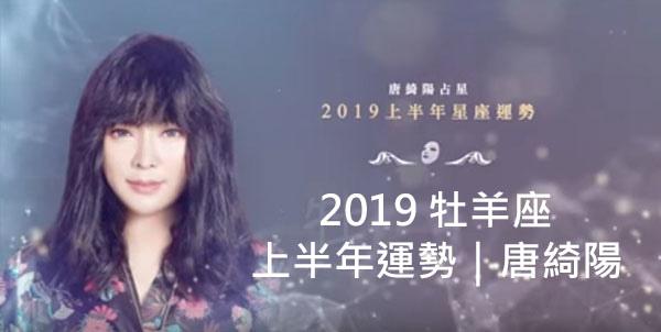 2019_23_orig.jpg