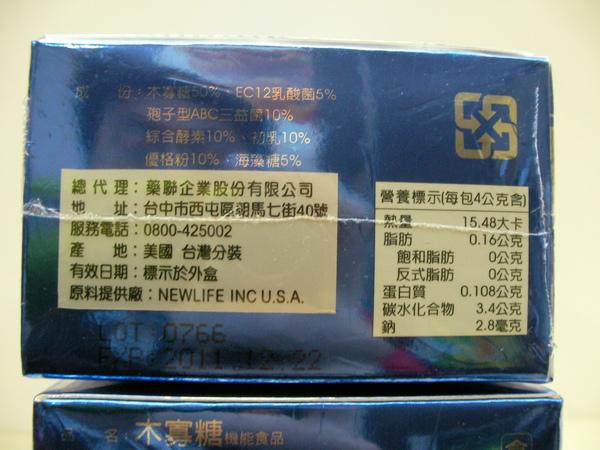 Xos-side_note6.JPG