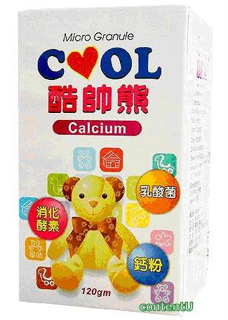 480Cool Bear-Calcium.JPG