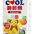 480Cool Bear-Calcium.JPG