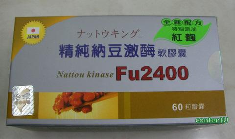 480Natto2.JPG