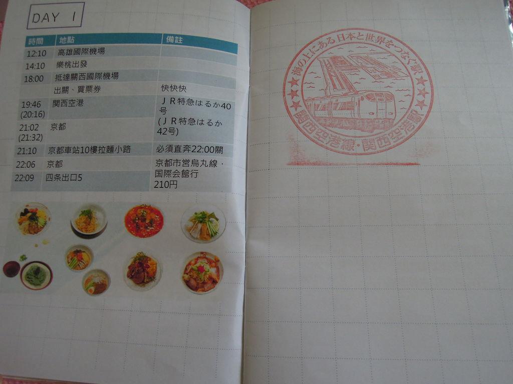 DSCN6317.JPG