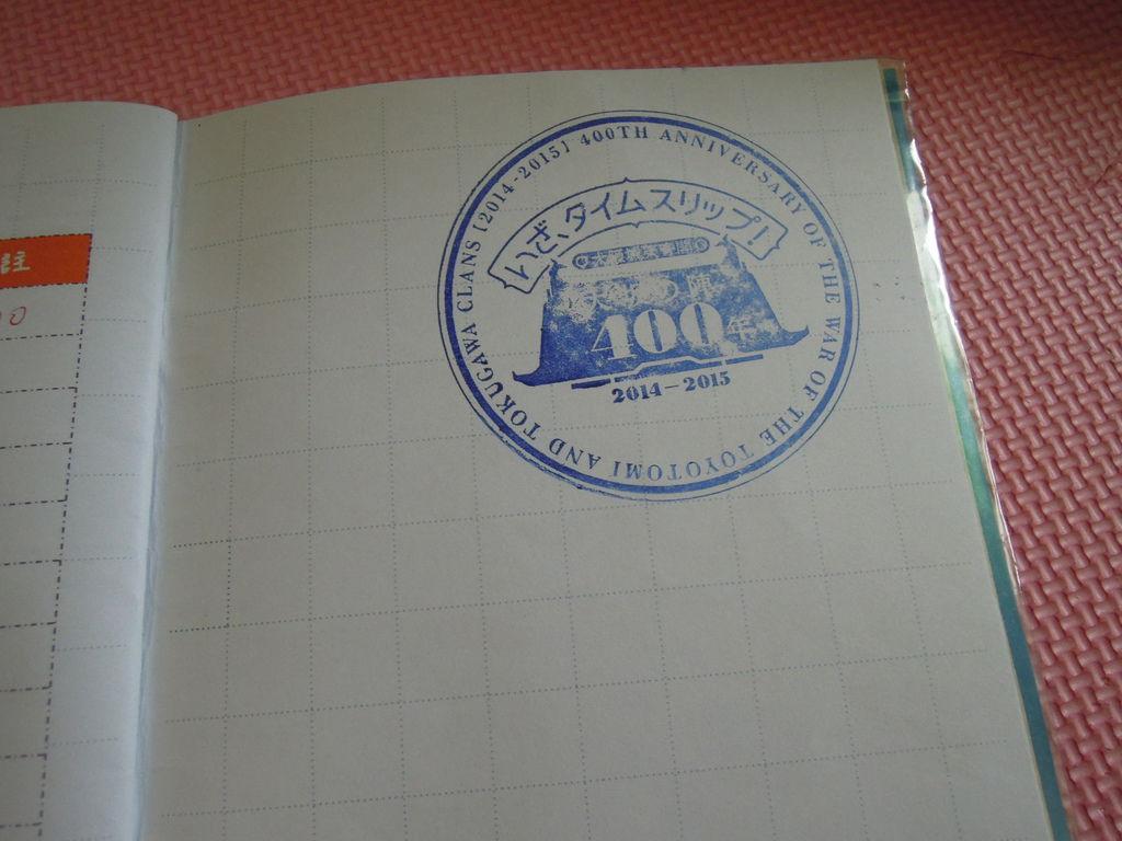 DSCN6323.JPG