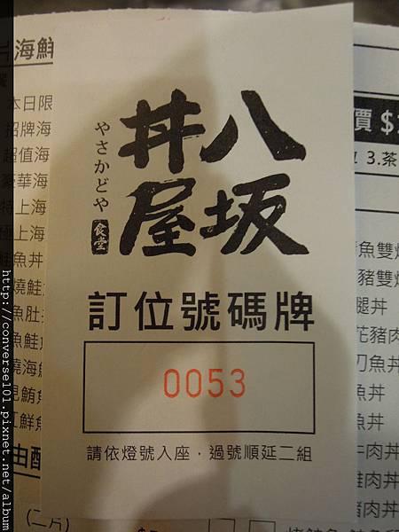 DSCN8725.JPG