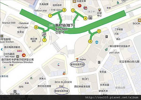 新村飯捲天國8.jpg