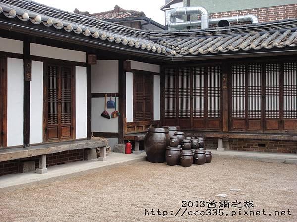北村文化中心10