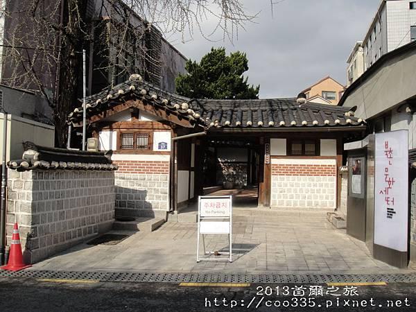 北村文化中心11