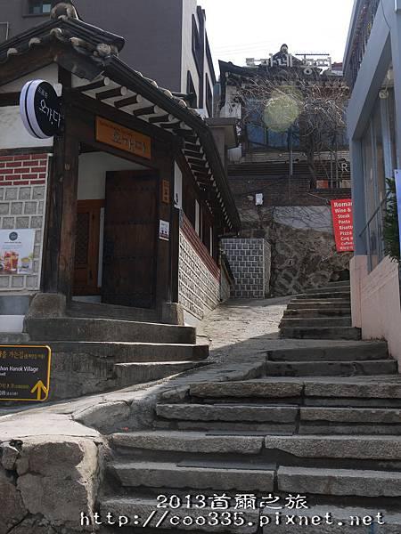 咖啡店小路