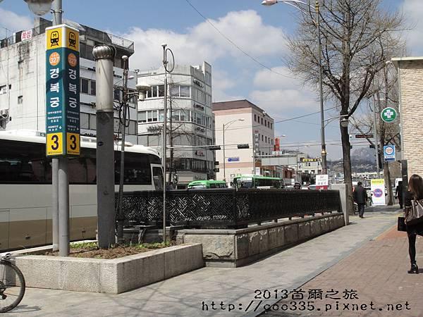 土俗村人蔘雞7.jpg
