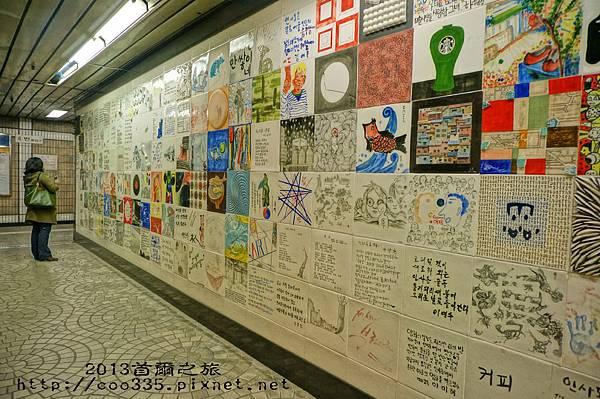 景福宮站1.jpg