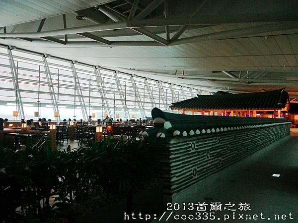仁川機場2.jpg