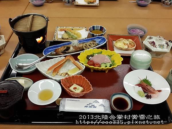 河鹿莊晚餐1.jpg