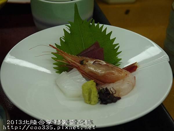 河鹿莊晚餐4.jpg