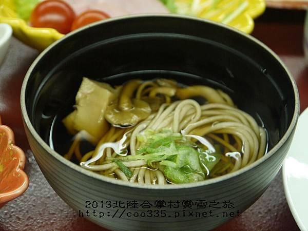 河鹿莊晚餐5.jpg
