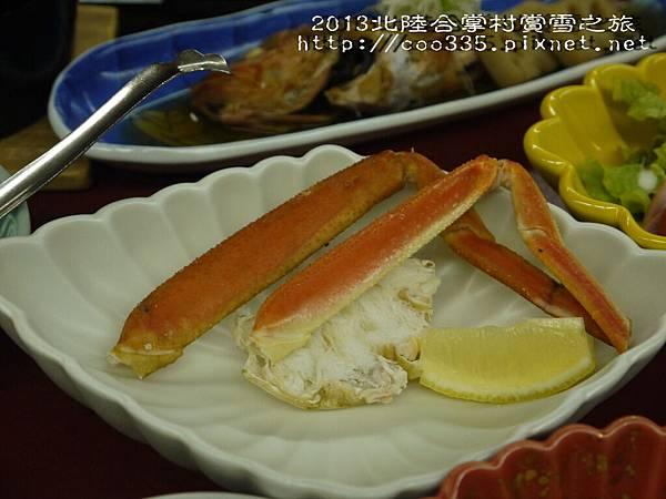 河鹿莊晚餐9.jpg