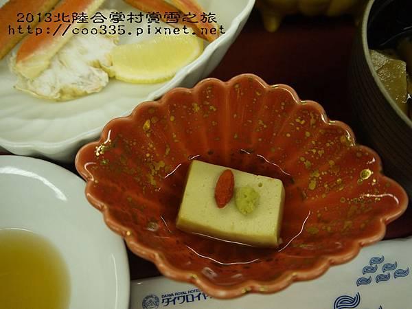 河鹿莊晚餐10.jpg