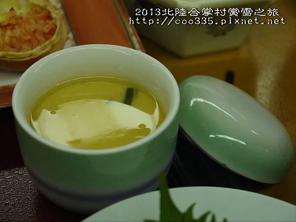河鹿莊晚餐12.jpg