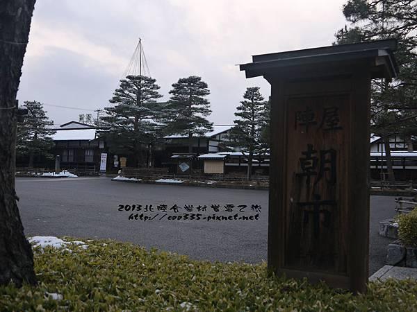 高山陣屋21.jpg