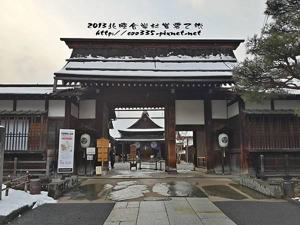 高山陣屋3.jpg