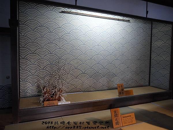 高山陣屋4.jpg