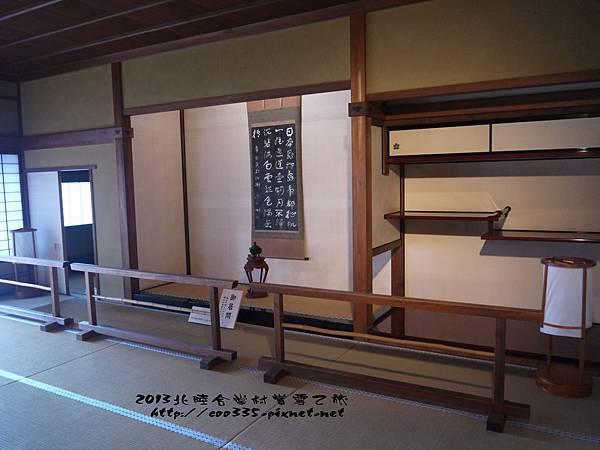 高山陣屋13.jpg