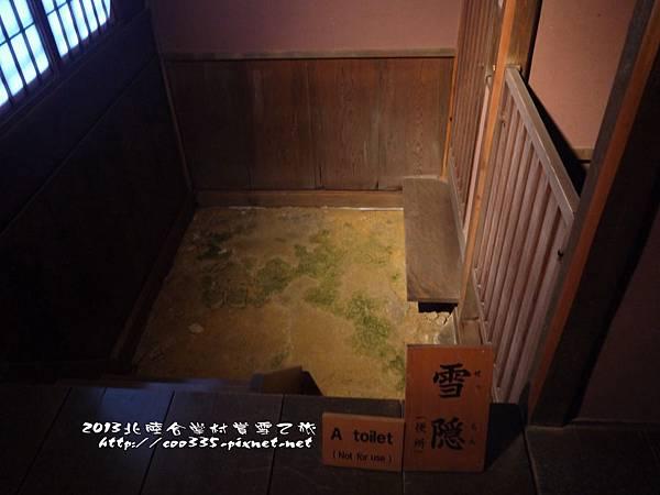 高山陣屋16.jpg