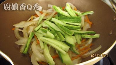 五色蔬菜_3.jpg