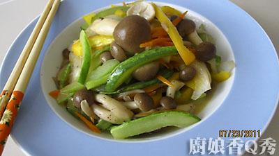 五色蔬菜_7.jpg