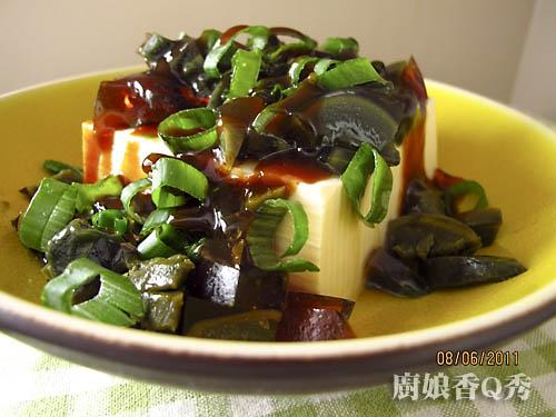 皮蛋豆腐5.jpg