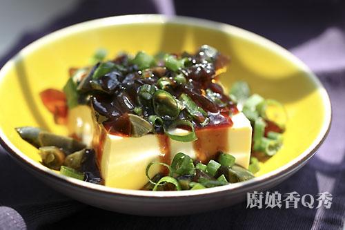 皮蛋豆腐4.jpg