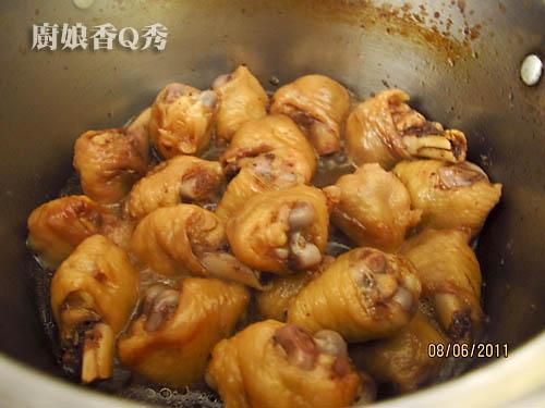 南瓜燒雞_3.jpg