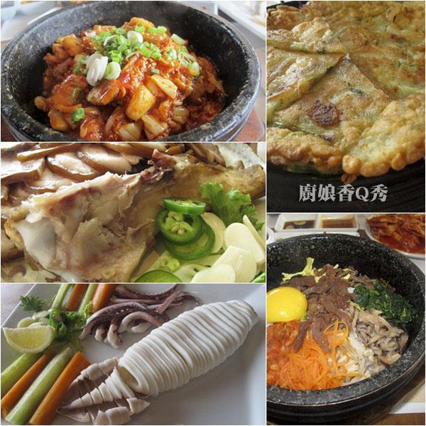 韓國餐廳5
