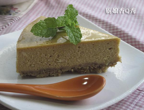 南瓜黑糖乳酪蛋糕_8