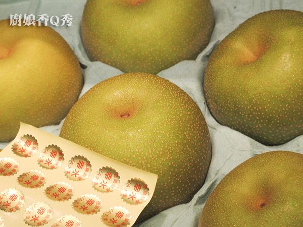 水梨鑲干貝_3
