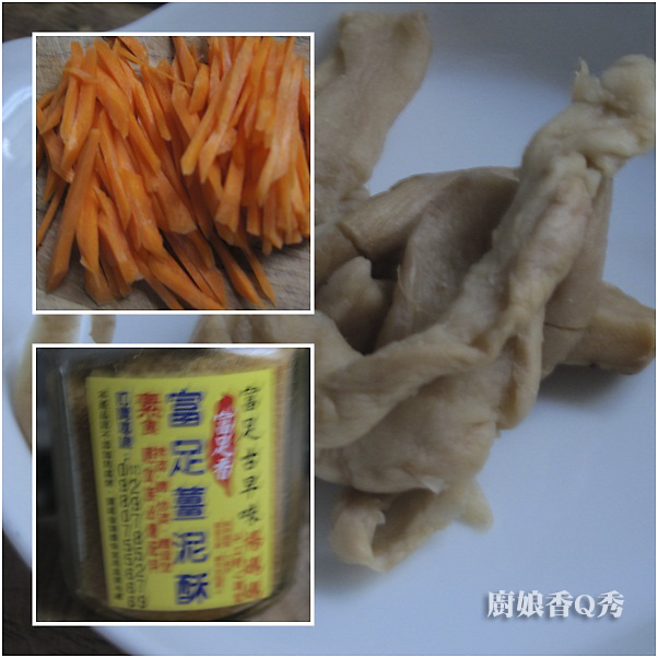 野菜龍葵粥_2