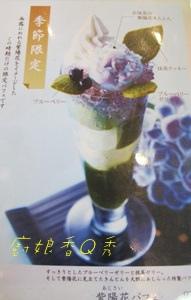 IMG_5685